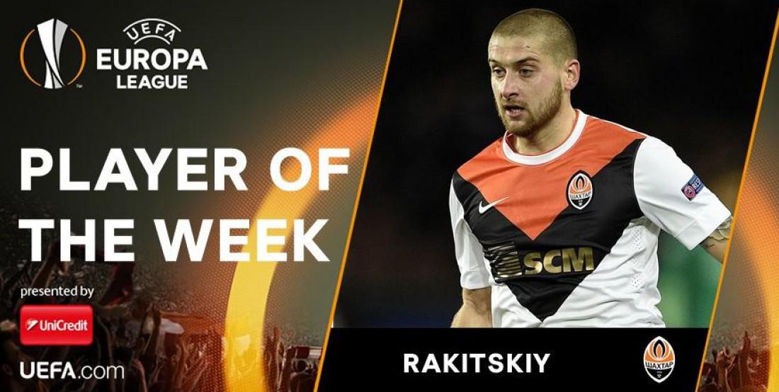 Ярослав Ракицкий - лучший игрок недели в Лиге Европы
