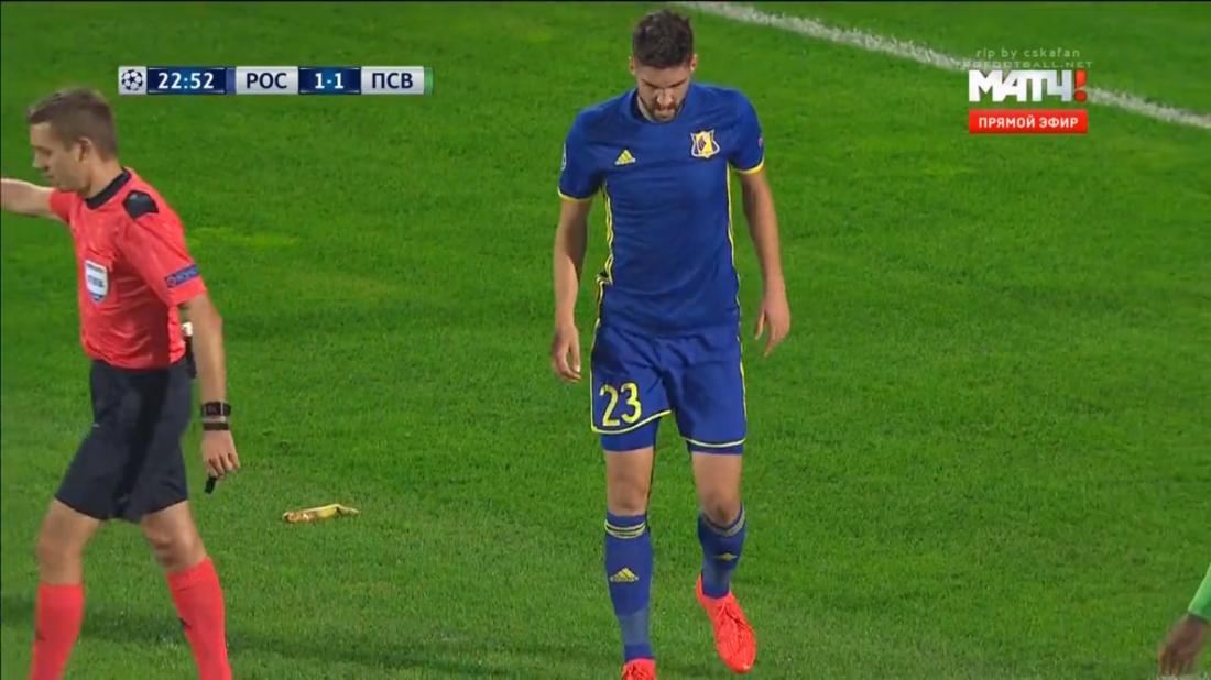 УЕФА несвязывался с«Ростовом» поинциденту сбананом