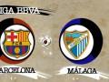 Барселона крупно побеждает Малагу