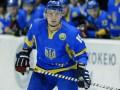 Сборная Украины по хоккею начинает борьбу за путевку на Олимпиаду-2014