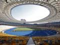 Киев на этой неделе может получить право провести финал Лиги чемпионов