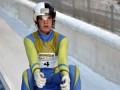 Украинцы на санках испытают олимпийскую трассу в Сочи