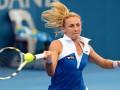 Украинская теннисистка сотворила сенсацию на Australian Open
