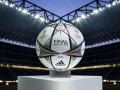 Adidas представил официальный мяч финала ЛЧ