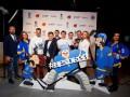 Чемпионат мира по хоккею в Киеве: Билеты от 50 гривен