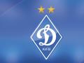 Динамо приостановило тренировочный процесс
