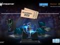 В Україні проведуть розіграш 2-х квитків на геймерський турнір IEM Katowice 2020