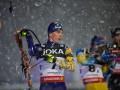 Пидручный выиграл масс-старт на чемпионате Украины
