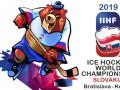Чемпионат мира по хоккею 2019: расписание и результаты матчей
