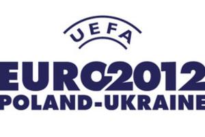 Украине могут выделить ?300 млн на подготовку к Евро-2012