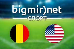 Бельгия – США: Где смотреть матч 1/8 финала