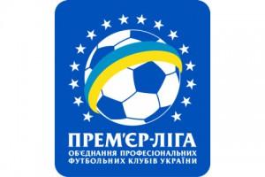 УПЛ утвердила даты и время проведения матчей 25-го тура