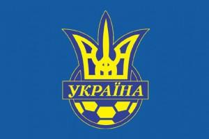 Котировки украина