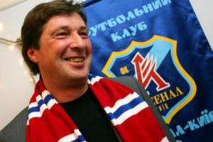 Бакалов Юрий, тренер, Арсенал Киев, интервью