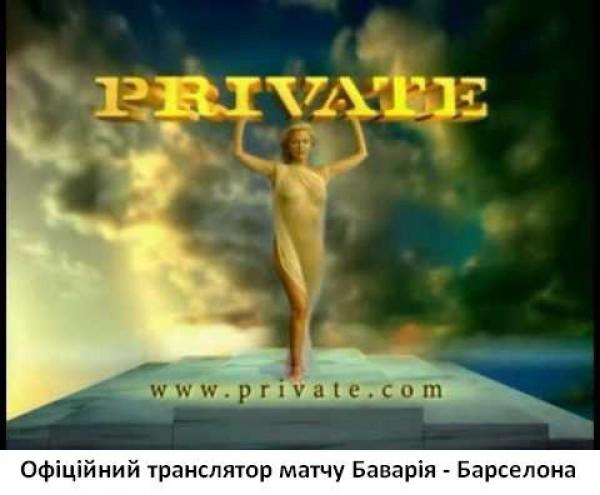 11. Кинокомпания PRIVATE представляет. Анфиса и ВСЕ. Секс в политике