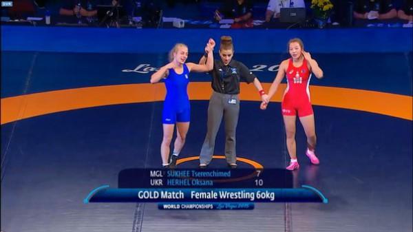 Оксана Гергель стала чемпионкой мира