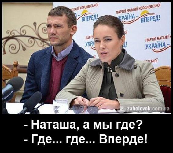 Шевченко покупает 9 соток в центре Киева - Цензор.НЕТ 2952
