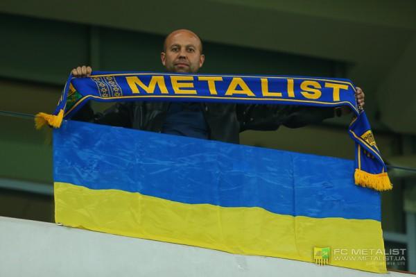 Фанаты поддерживали Металлист во Львове