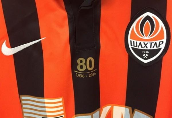 Форма к 80-летию клуба