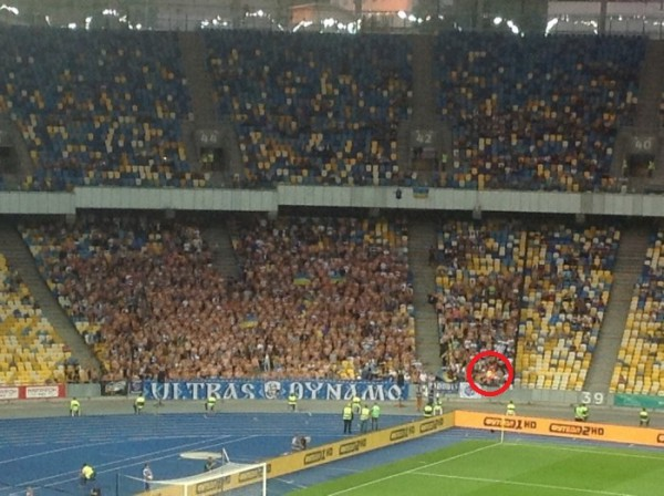 Ультрас сожгли флаг России