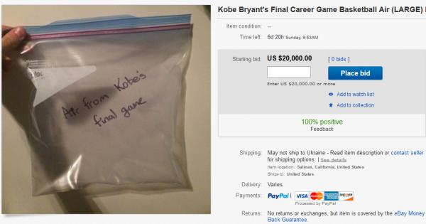 Воздух с последней игры Брайанта продают за 20 тысяч