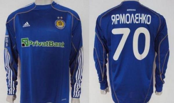 Ярмоленко выставил на аукцион свою футболку