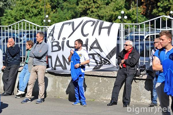 Болельщики Динамо пришли провести Андрея Гусина в последний путь