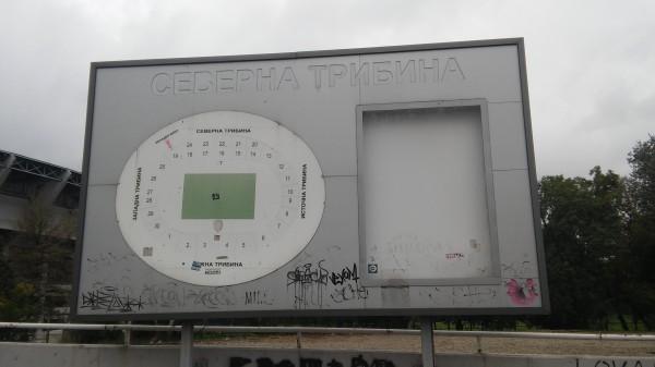 Вход на одну из трибун стадиона
