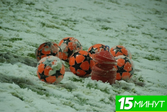 футбол евро расписание