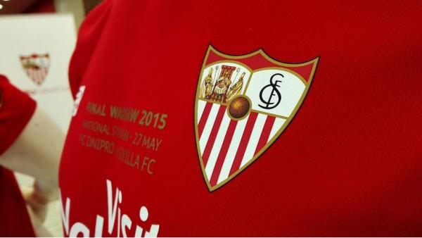 Новая форма Севильи для финала Лиги Европы