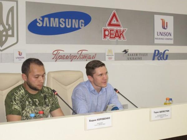Пресс-конференция Тараса Шелестюка