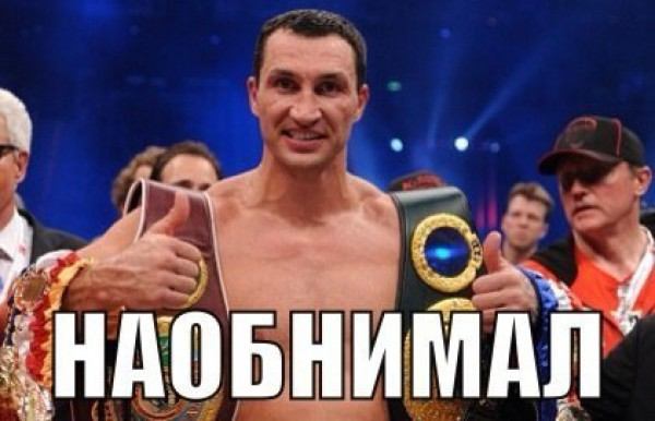 смотреть юмор бокс