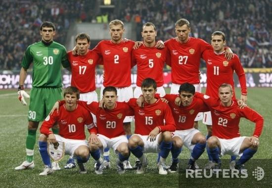 чм европы по футболу 2012