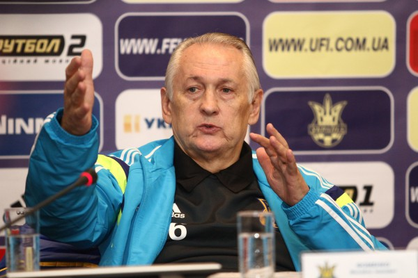 Открытая тренировка сборной Украины