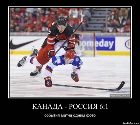 Порошенко поблагодарил Канаду за военную помощь и поздравил с победой на ЧМ по хоккею - Цензор.НЕТ 3412