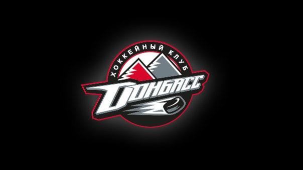 Хоккейный клуб «Донбасс» – трехкратный победитель Donbass Open Cup