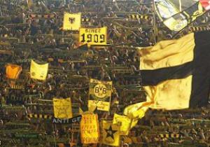 Для Всех поклонников немецкого футбола и Дортмундской Боруссии.