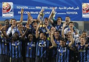 Інтер виграв Чемпіонат Світу з футболу серед клубів