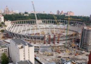 В Киеве стадион «Олимпийский» готов на 70%
