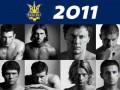Игроки сборной Украины разделись для календаря ФФУ