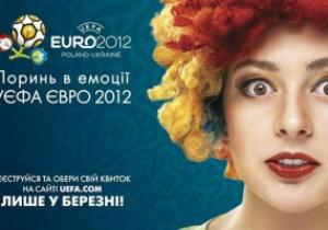 Куплю билеты,на групповые матчи. евро 2012 играть: скоростные поезда к...