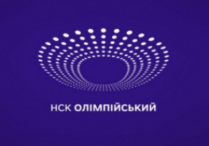 ламборджини вышить крестом логотип