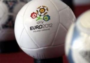 приобрести билеты на евро 2012.