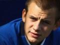 Игрок Манчестер Сити 20-го августа пройдет медосмотр в киевском Динамо