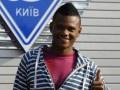 Эскобар: Сбылась моя мечта играть в киевском Динамо