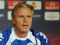 Тренер ФК Копенгаген: Мы должны быть осторожны с Ворсклой