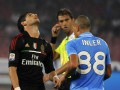 Аллегри: Милану нужно немного расслабиться