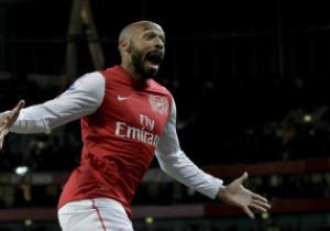 Анри повздорил с болельщиками Арсенала