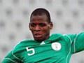СМИ: Динамо собирается подписать восходящую звезду из Нигерии