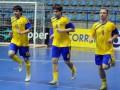 Украинцы разгромно уступили Испании на чемпионате Европы по футзалу